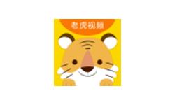 老虎视频TV(原柚子TV)2.0827 全新盒子点播