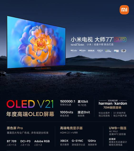 年轻人的第一台OLED电视来了!小米电视6 OLED版发布,售价4999元起-第2张图片-分享者 - 优质精品软件、互联网资源分享