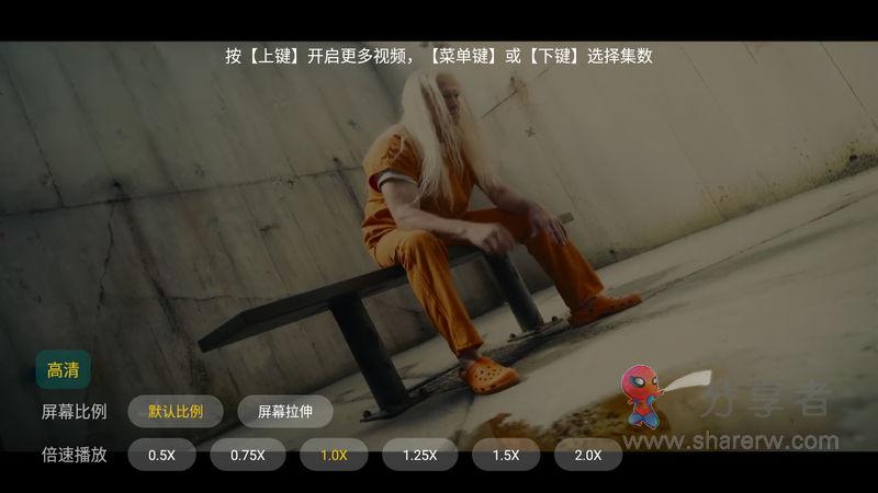 哈密瓜(原冬瓜)TV 1.2.17 去广告免登录会员版 -第4张图片-分享者 - 优质精品软件、互联网资源分享