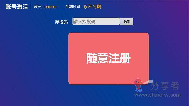 V影视TV 盒子点播-第1张图片-分享者 - 优质精品软件、互联网资源分享