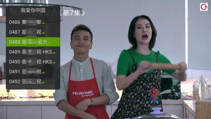 超级直播 1.9.9 海量蘋道-第2张图片-分享者 - 优质精品软件、互联网资源分享