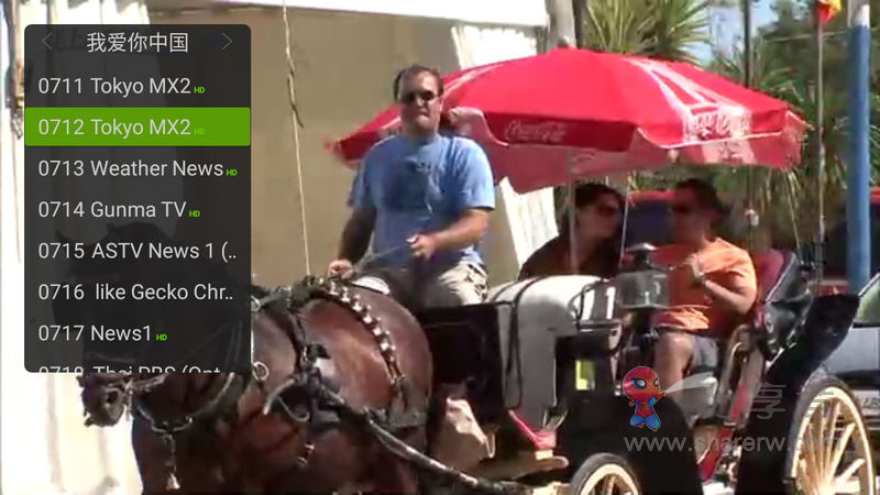 超级直播 1.9.9 海量蘋道-第1张图片-分享者 - 优质精品软件、互联网资源分享