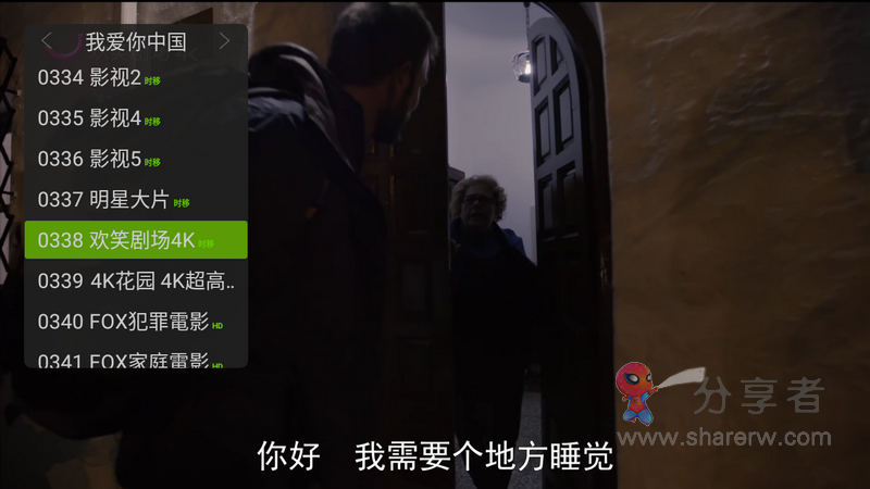 超级直播 1.9.9 海量蘋道-第4张图片-分享者 - 优质精品软件、互联网资源分享
