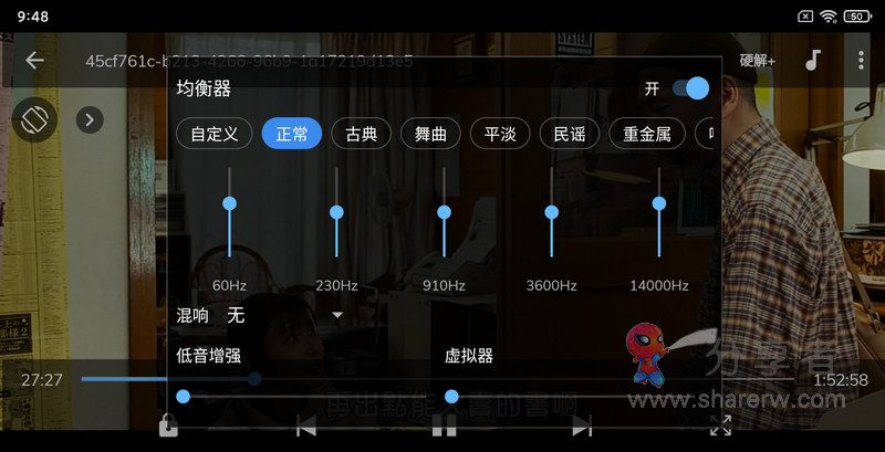 MX player 1.40.8 解锁版 可做盒子播放器-第3张图片-分享者 - 优质精品软件、互联网资源分享